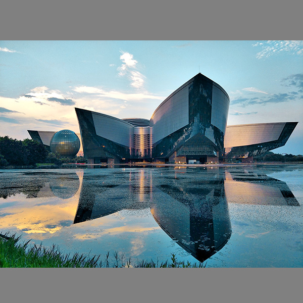Centre des sciences de Guangdong